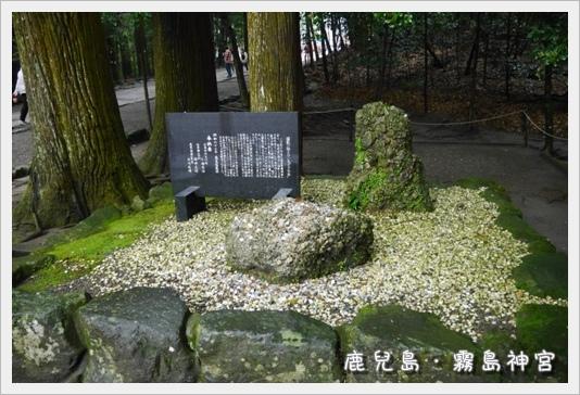 kirishima09.JPG
