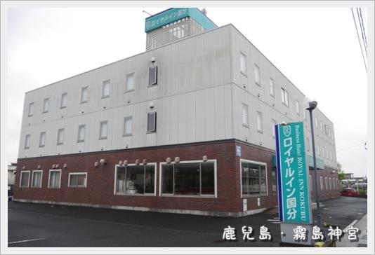 kirishima24.JPG