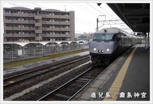 kirishima27.JPG