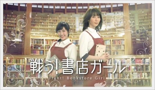ShotenGirl01.jpg
