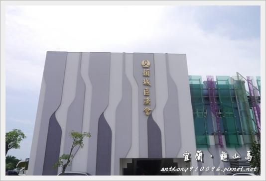 kueishan03.JPG