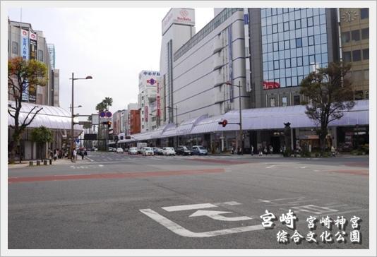 MiyazakiSkura02.JPG