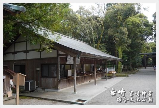 MiyazakiSkura12.JPG