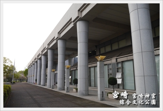 MiyazakiSkura22.JPG