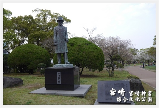 MiyazakiSkura34.JPG