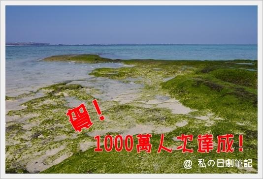 1000W01.JPG