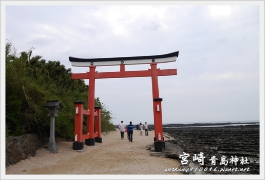 aoishima12.jpg
