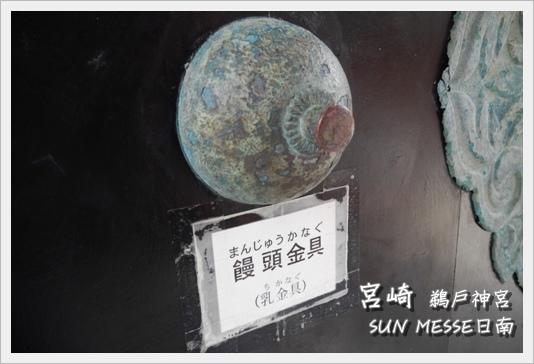 SUN MESSE09.JPG