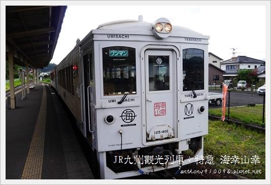 umisachiyamasachi01.JPG