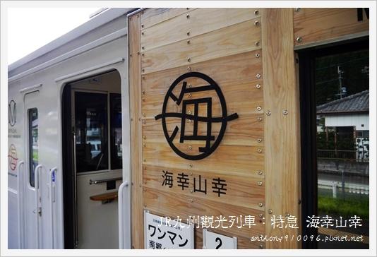 umisachiyamasachi02.JPG