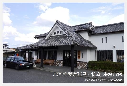 umisachiyamasachi03.JPG