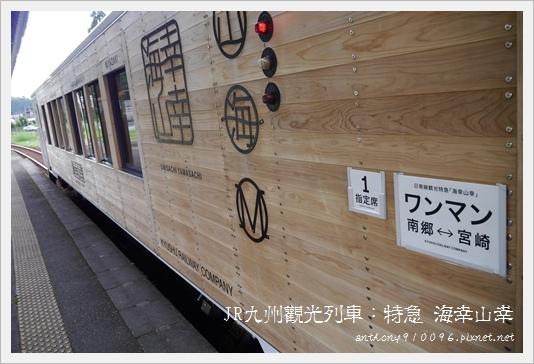 umisachiyamasachi04.JPG