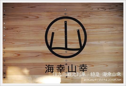 umisachiyamasachi05.JPG