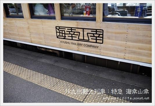 umisachiyamasachi07.JPG