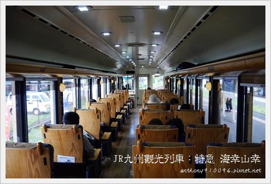umisachiyamasachi08.JPG