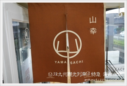 umisachiyamasachi10.JPG