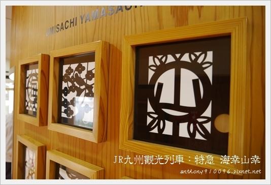 umisachiyamasachi11.JPG