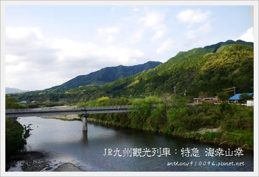 umisachiyamasachi15.JPG