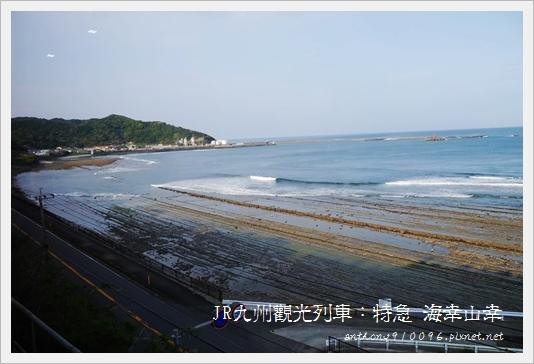 umisachiyamasachi17.JPG