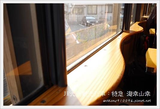 umisachiyamasachi18.JPG