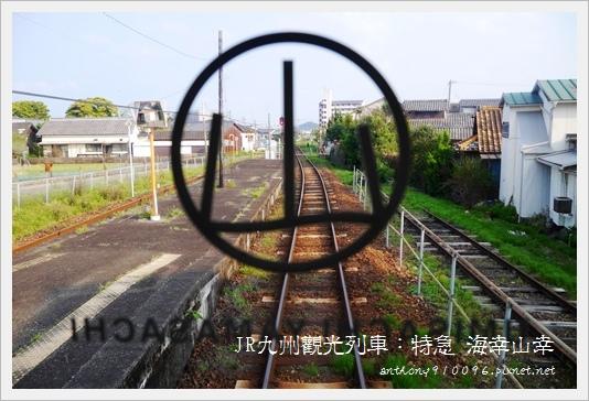 umisachiyamasachi19.JPG