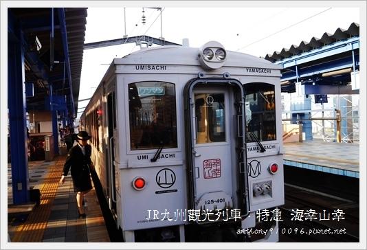 umisachiyamasachi21.JPG