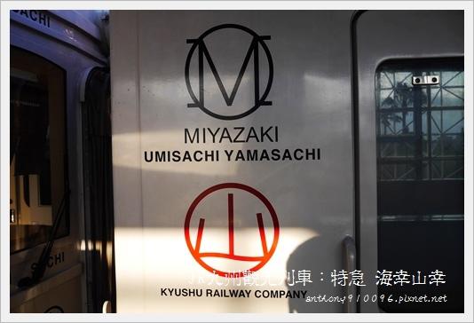 umisachiyamasachi22.JPG