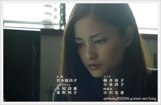 shinzanmono04-4.jpg