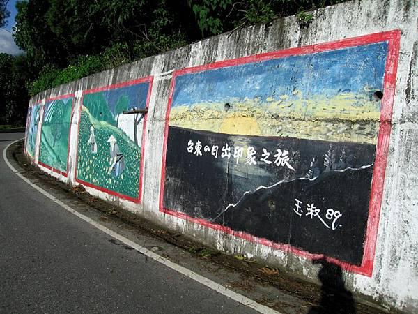 台東的日出印象之旅