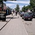 單調的街道