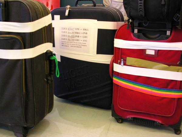 行李的安全防護