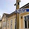 Nokia Town_2