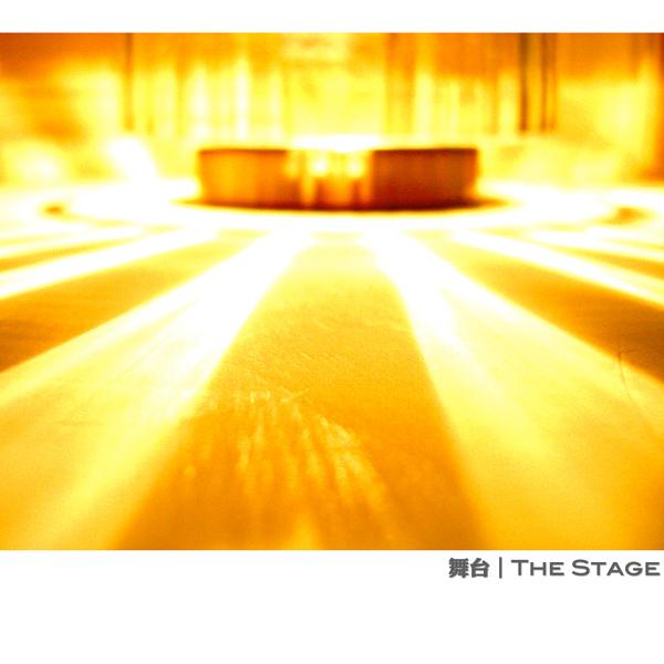 TheStage_1.jpg