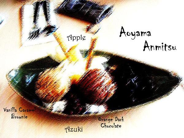 Aoyama Anmitsu