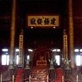 紫禁城 - 太和殿內部