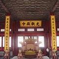 紫禁城 - 中和殿內部