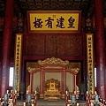 紫禁城 - 保和殿內部