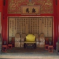 紫禁城 - 交泰殿內部