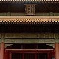紫禁城 - 坤寧宮