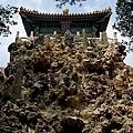 紫禁城 - 堆秀山
