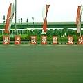 北京 - 奧運標語(吧