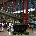北京 - 首都國際機場