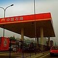 北京 - 中國石油