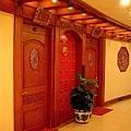 北京 - 某飯店內