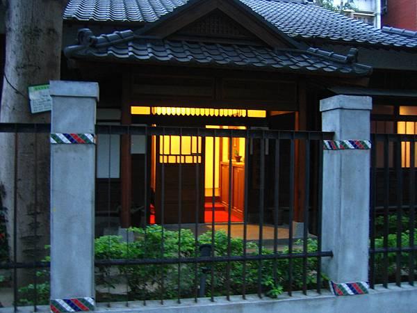 目前是中華古琴協會在使用