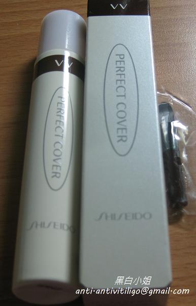 1產品包裝及內容物.JPG
