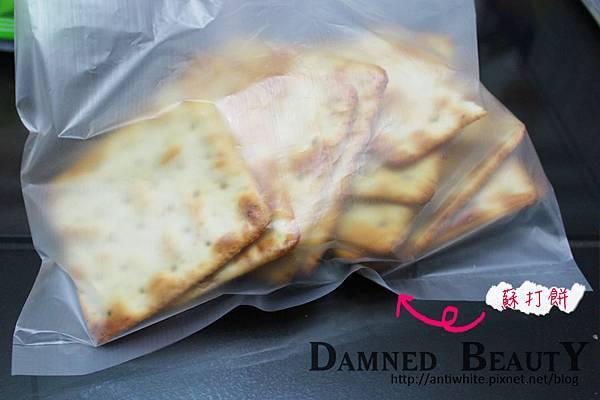 大理石蛋糕食譜作法重乳酪蘇打餅2.jpg
