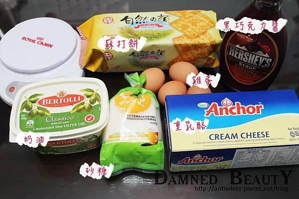大理石蛋糕食譜作法重乳酪蘇打餅.JPG