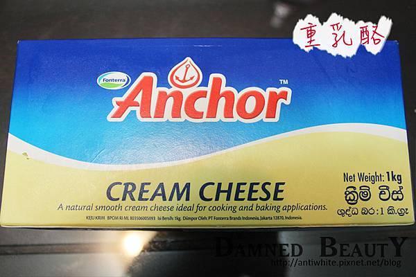 大理石蛋糕食譜作法重乳酪蘇打餅5.jpg