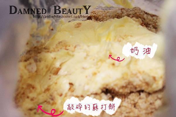 大理石蛋糕食譜作法重乳酪蘇打餅10.jpg